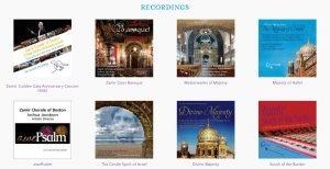 Zamir recordings page
